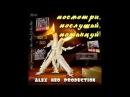 DJ Daks NN - Alex Neo Disco Remixes & Covers 80-90 15 2017 (Album 2016 Mix)