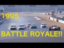 BATTLE ROYALE 筑波 BATTLE Best MOTORing 1995
