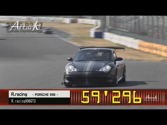 Attack 2016(アタック筑波)0227「R.racingR.racing996GT3」996