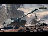 World of Tanks AMX 50 Foch (155) - 4 Kills 8,3K Damage