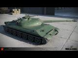 World of Tanks 113 - 8 Kills 9,3K Damage