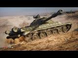 World of Tanks T-22 Sr. - 4 Kills 8,3K Damage