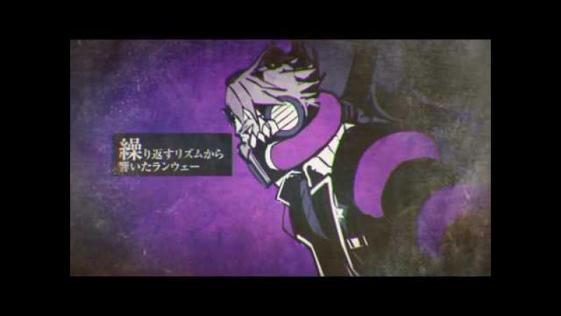 【Rimukaicho】Grave