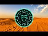 Benny Benassi ft. Gary Go &amp Skrillex - Cinema (Airia Remix)