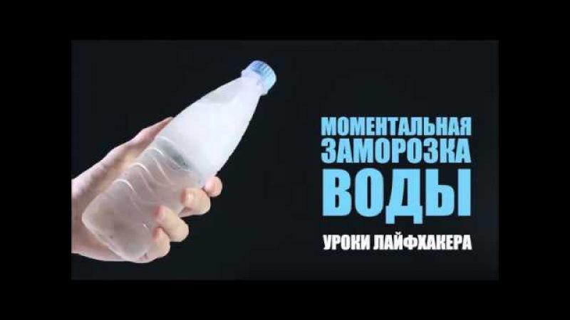 Интерестные фокусы с водой..физика или химия....Попробуйте..