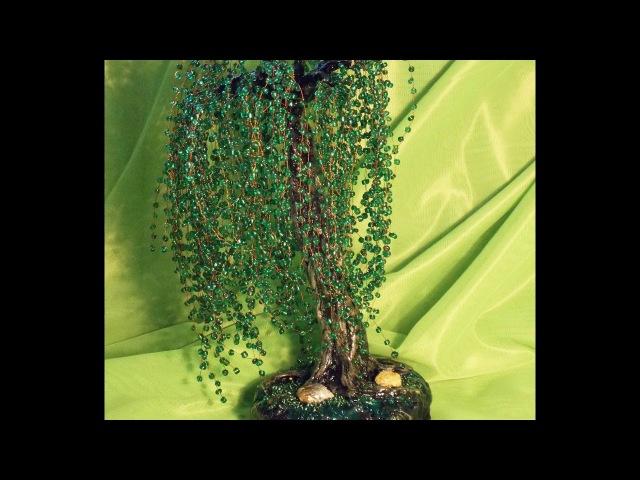 Ива из бисера. Мастер класс. Willow bead. Master class.