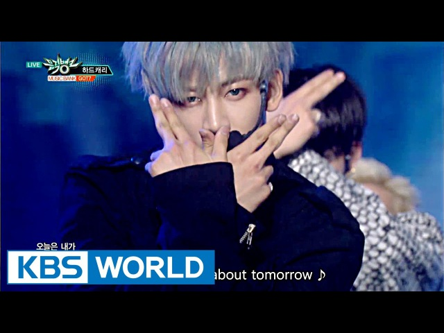 GOT7 - Hard Carry (하드캐리) [Music Bank HOT Stage / 2016.10.07]