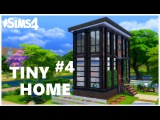The Sims 4 Speed Build  Tiny Home #4  Industrial Family Home