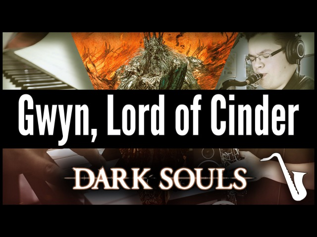 GWYN LORD OF CINDER JAZZ Dark Souls Jazz Cover Remix by insaneintherainmusic