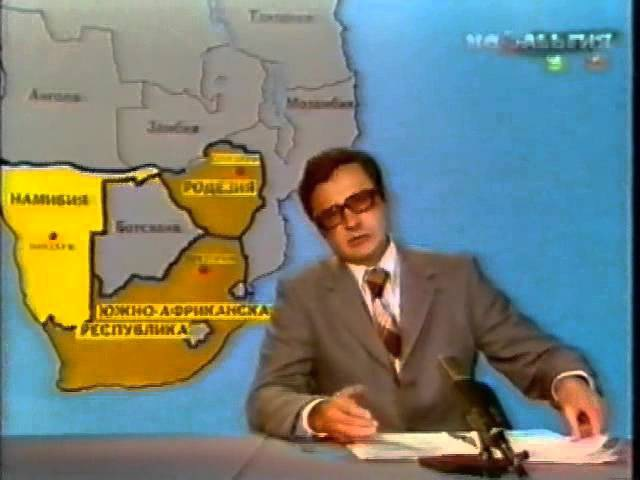1976г Международная панорама 2