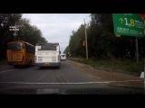 ДТП Автобус ! наехал задним ходом