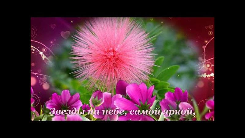 Весны, Любви, Цветов для всех! Пожелания друзьям