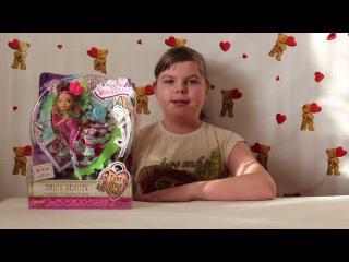 Распаковка куклы Браер Бьюти(Briar Beauty) Эвер Афтер Хай.