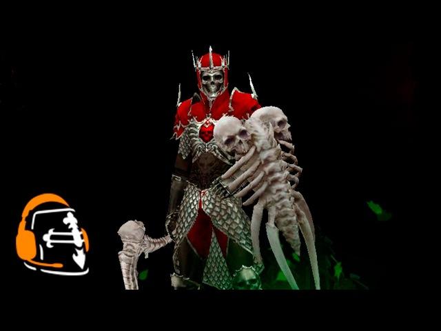 Diablo 3: все легендарки и комплекты некроманта (Егор Клёнов)