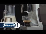 DeLonghi Magnifica S ECAM 22.110 - Акция, скидка на кофемашины DeLonghi -10% до 08.03.2017 г.