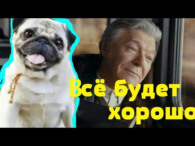 Фильм Всё будет хорошо!драма в ролях Александр Збруев Михаил Ульянов