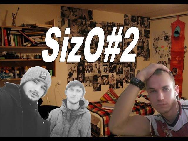 SizO2 В общаге
