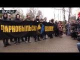 В Минске прошла акция «Чернобыльский шлях» 27.04.2017.