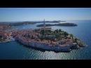 Хорватия. Rovinj Tourist Board