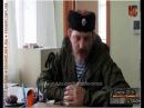 Плотницкий и Захарченко воры! А Гиркин взял себе деньги за уход из Славянска, лидер одной из бан