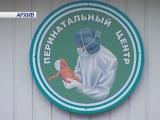 Новые перинатальные центры построят в Марий Эл в Йошкар-Оле и Волжске