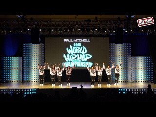 Free Up Family - Spain (Adult Division) @ #HHI2016 World Semis!!