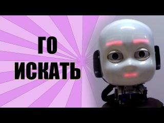 Истории роботов: Что за день (много мата)