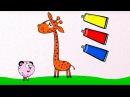 ❗❓Наука для детей Как смешивать цвета Смешарики Пин код Суперстирка