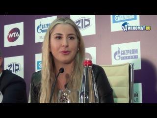Белинда Бенчич: «Горжусь, что выступаю за Швейцарию»