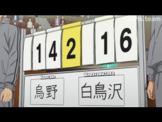 Волейбол!! 3 сезон 3 серия русские субтитры Risens Team / Haikyuu!! ТВ-3 03 эпизод