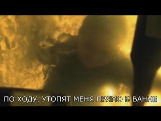ADBTF — Оккупай-Педофиляй (Если Тесака ты любишь, то очко своё погубишь)