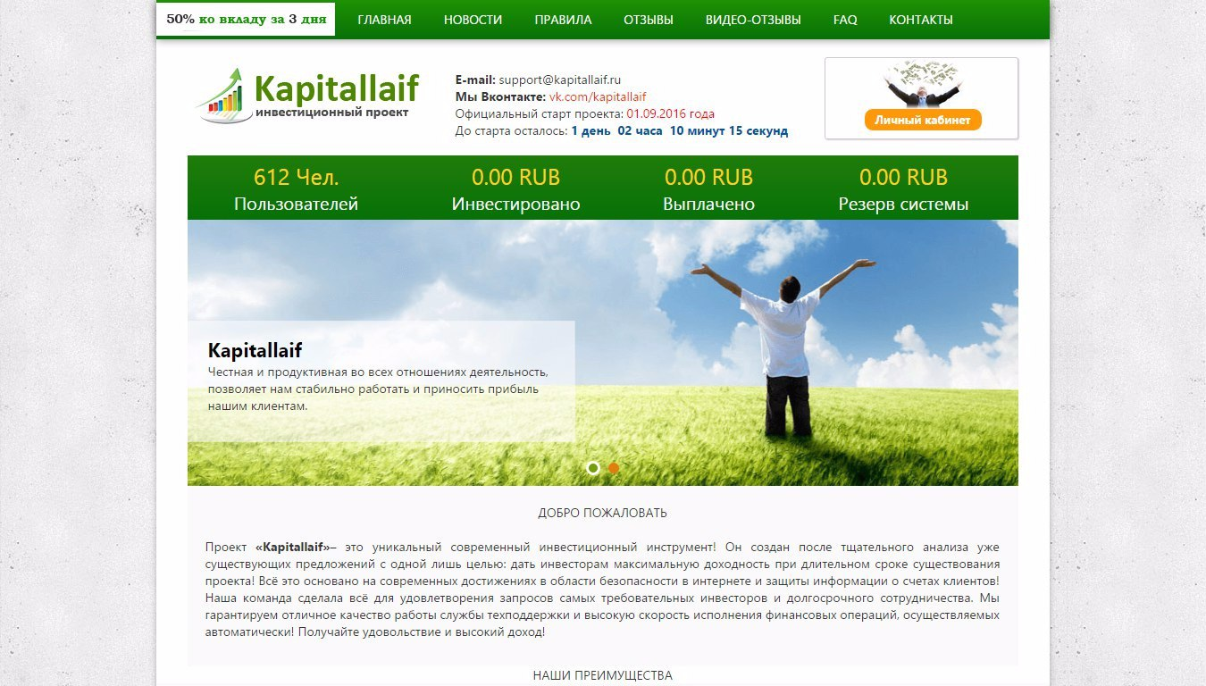 Kapitallaif