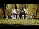 Леонид Филатов - Внучке Оле