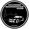 Подслушано Автомобилистов   Москва