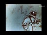 Kozmonotlar Ruslar Uzay Yarışını Nasıl Kazandı - 2 (Cosmonauts How Russia Won The Space Race - 2)