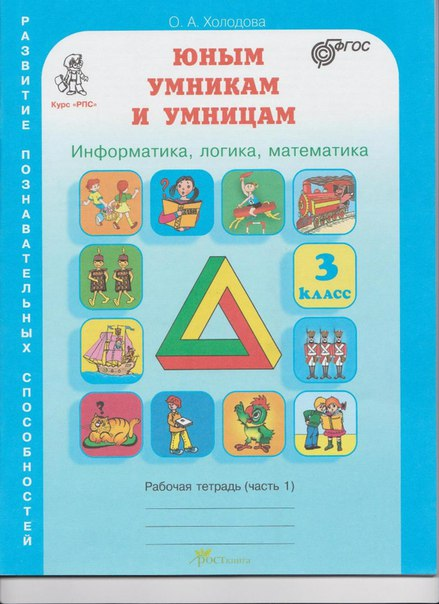 учебник Холодова