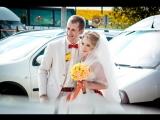 Наше весілля*)