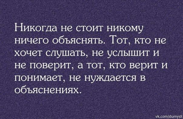 https://pp.vk.me/c626117/v626117228/1e4/jgjqklsiPv8.jpg