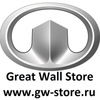 Great Wall Store - Автозапчасти