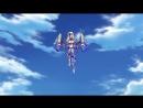 Masou Gakuen HxH - 08 (рус.озв.Dinex)