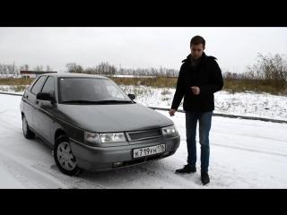ВАЗ 2112 Обзор_Выбор авто за 100 000 - 150 000 тысяч