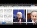 Ошибка газетчиков_ Болдуин вместо Трампа
