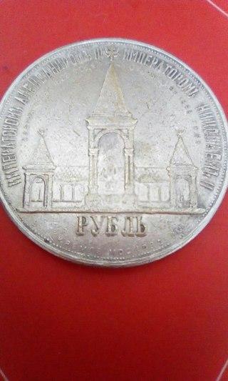 Нумизмат в бийске серия монеты мира