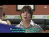 [FSG Dorams_New рус.суб] Дьявольская красота 20/20 серия