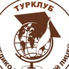 Турклуб СМТЛ