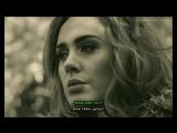 Adele - Hello - Привет (русские и английские субтитры)
