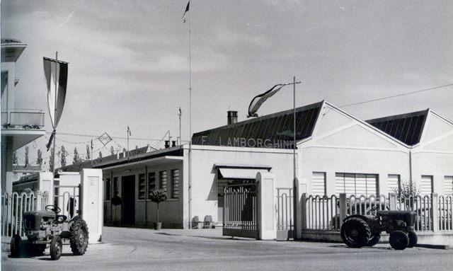 Новый завод. 1956 год