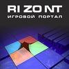 Игровой портал - RIZONT
