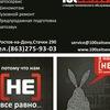 100zaitsev.ru +79185559303