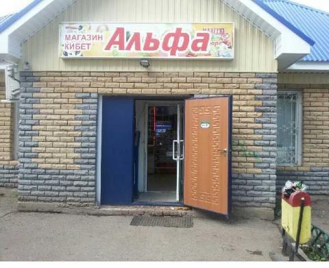 Житель Альметьевска пожаловался на ночную продажу спиртного в продуктовом магазине — «Народный контроль»